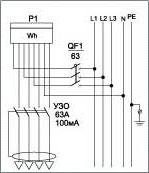 Схемы электрические принципиальные (на одну квартиру):